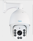 BL-CS7200IH-WG-C20 2.0 MP HD High Speed Dome with PTZ Camera